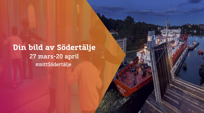 Din Bild av Södertälje - Utställning