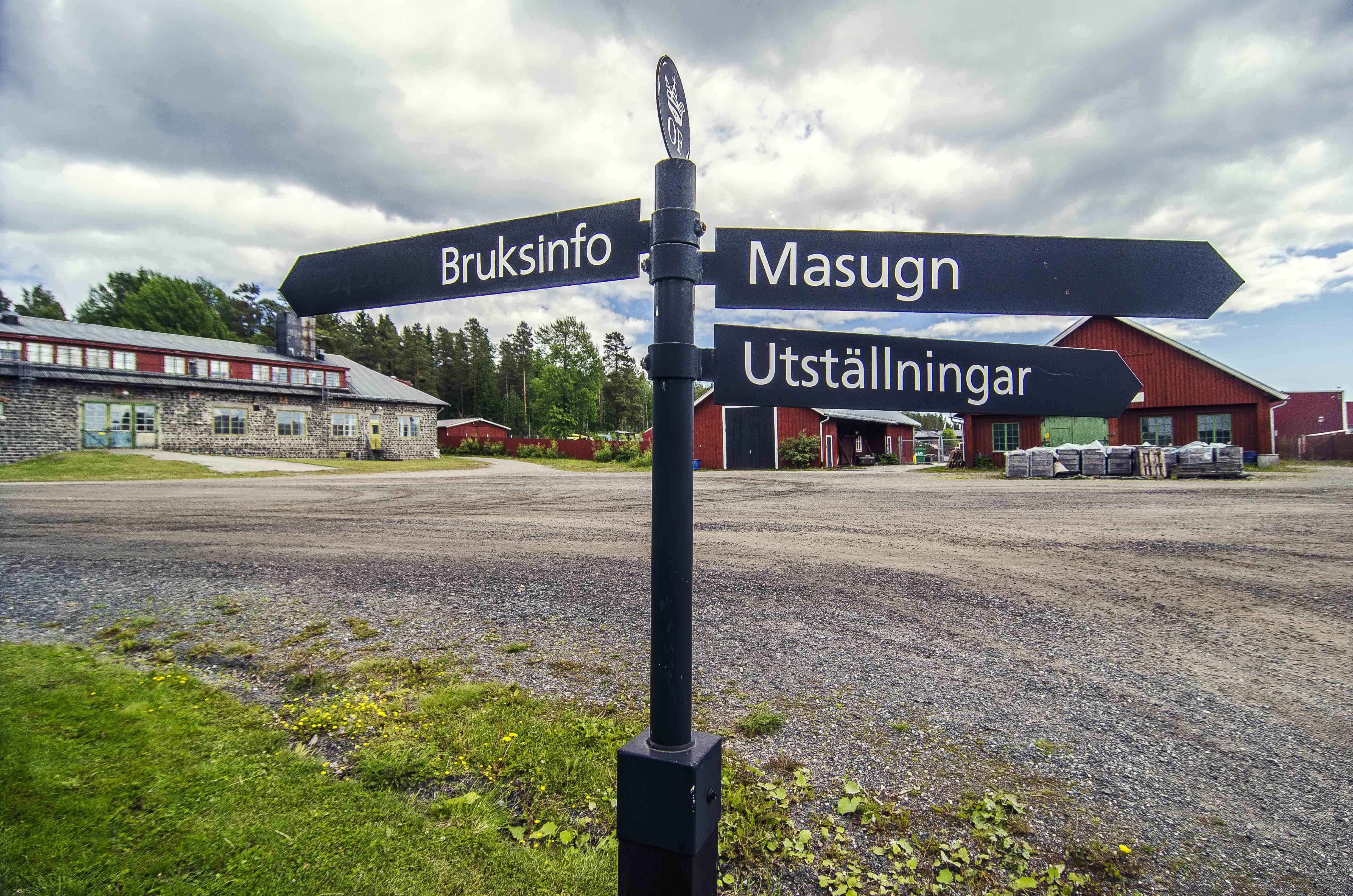 Olofsfors Manor