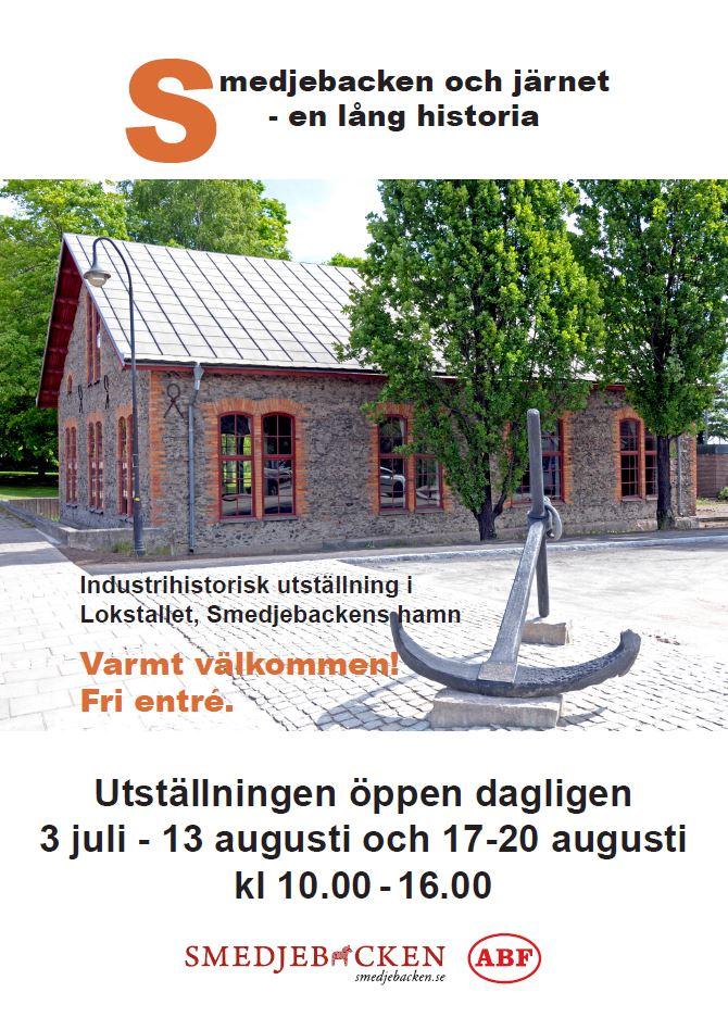 Industrihistorisk utställning - Lokstallet