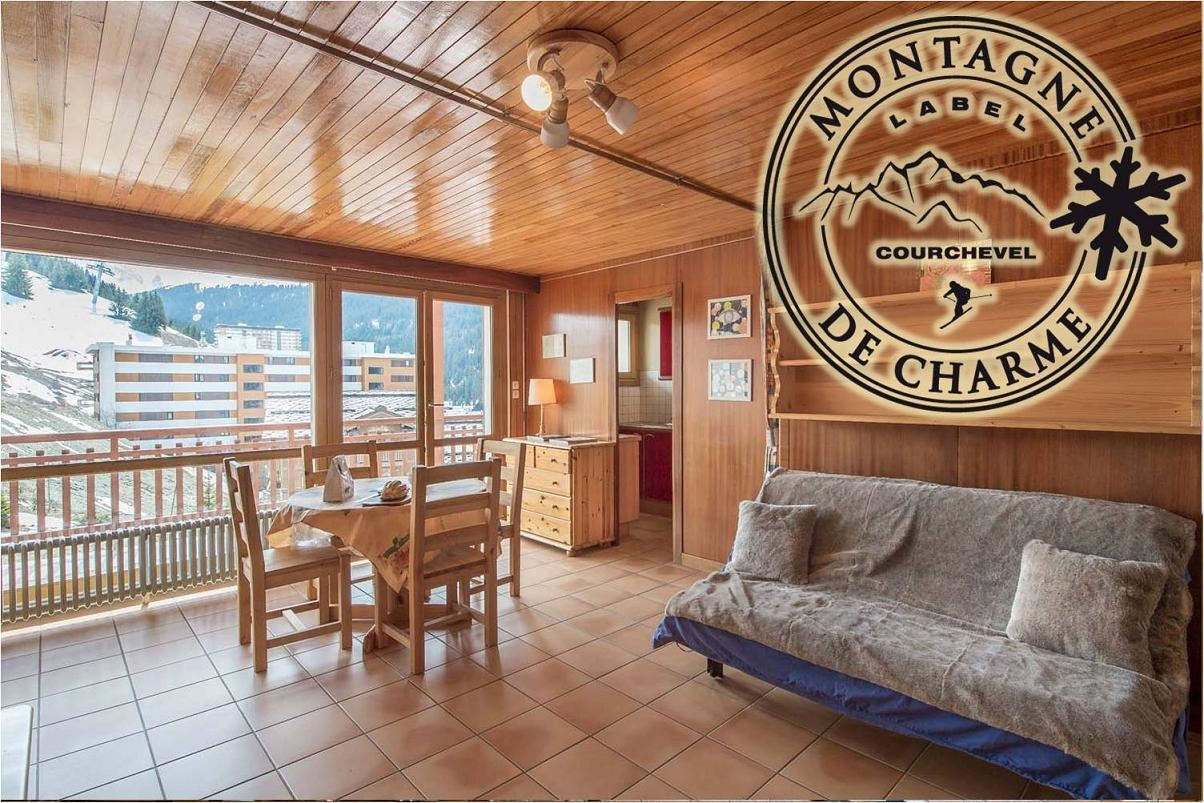 Studio 4 people ski-in ski-out / RESIDENCE 1650 18 (mountain of charm)