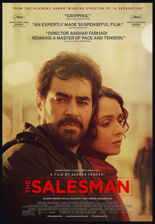 Södertälje Filmstudio visar: The Salesman