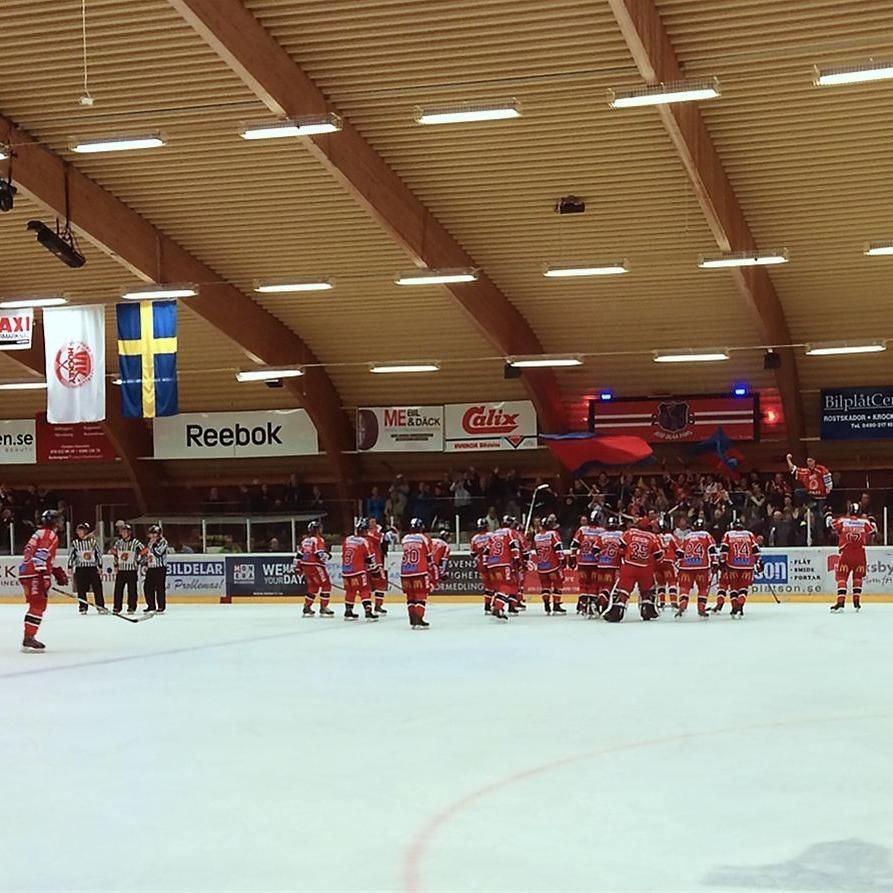 VIK Hockey - BIK Karlskoga