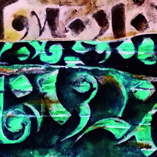 Utställning - Kalligrafi och fotografi