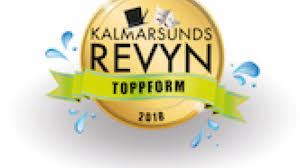 Toppform - Kalmarsundsrevyn 2018
