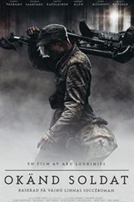 Bio - Okänd soldat