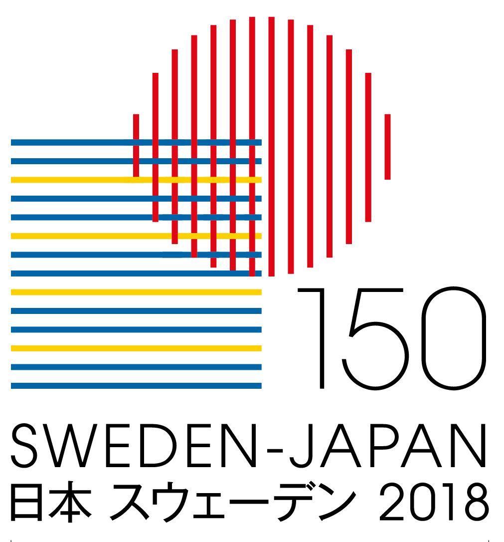Visning av japansk samtidskonst