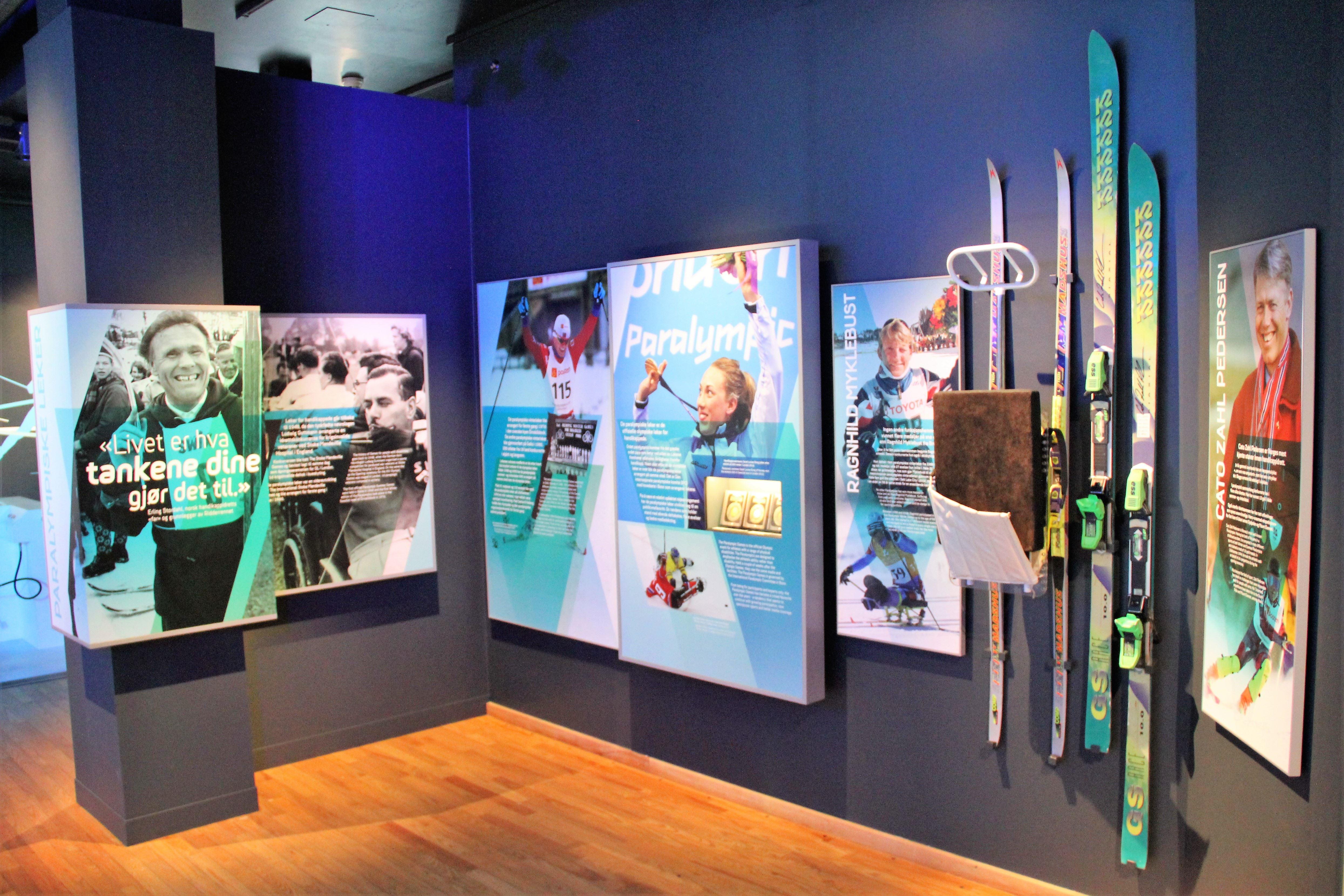 Norwegian Olympic Museum