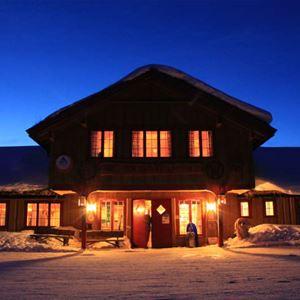 Hovden Fjellstoge - hytter og rom