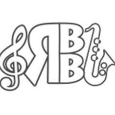 Borgholms Blues Rock Festival