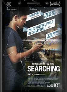Cinema Bio Savoy: Searching