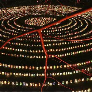 Tausende von Laternen (copy)