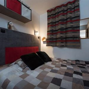 3 rooms 3 to 4 people / BRIGUES B326 (Moutain of Charm)