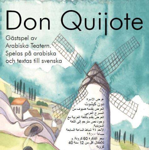 Don Quijote, familjeföreställning