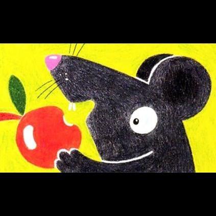 Illustration: Stephen Butler, Musen och äpplet