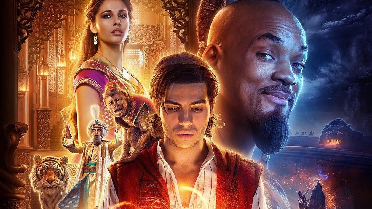 Älvdalens Biograf Aladdin