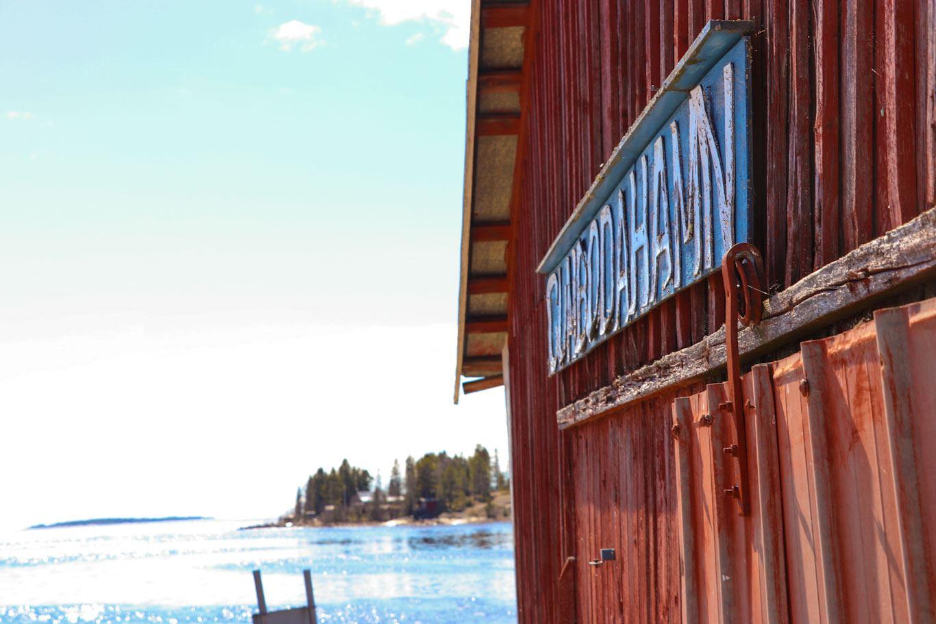 Gumboda gästhamn och camping