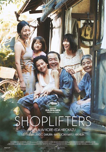 Biofilm - Shoplifters Japan 2018