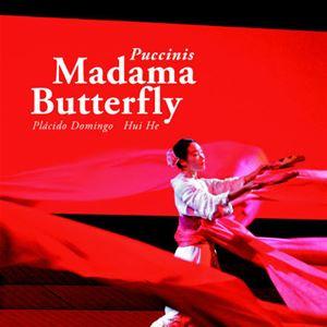 Opera på bio: Madama Butterfly,  Puccini