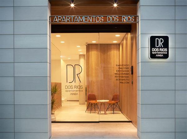 © HOTEL DOS RIOS, HPH121 - Hôtel 2* au cœur d'Ainsa
