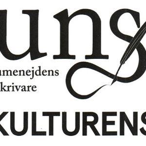 Skrivarhörna på Malå bibliotek OBS! INSTÄLLT!
