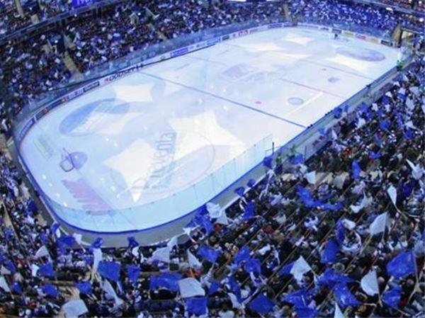 Hockeyarenan sett uppifrån.