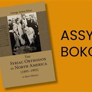 INSTÄLLT - ASSYRISK BOKCIRKEL, på svenska
