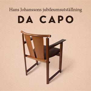 © Wallénhallen, Utställningsaffisch med en stol.