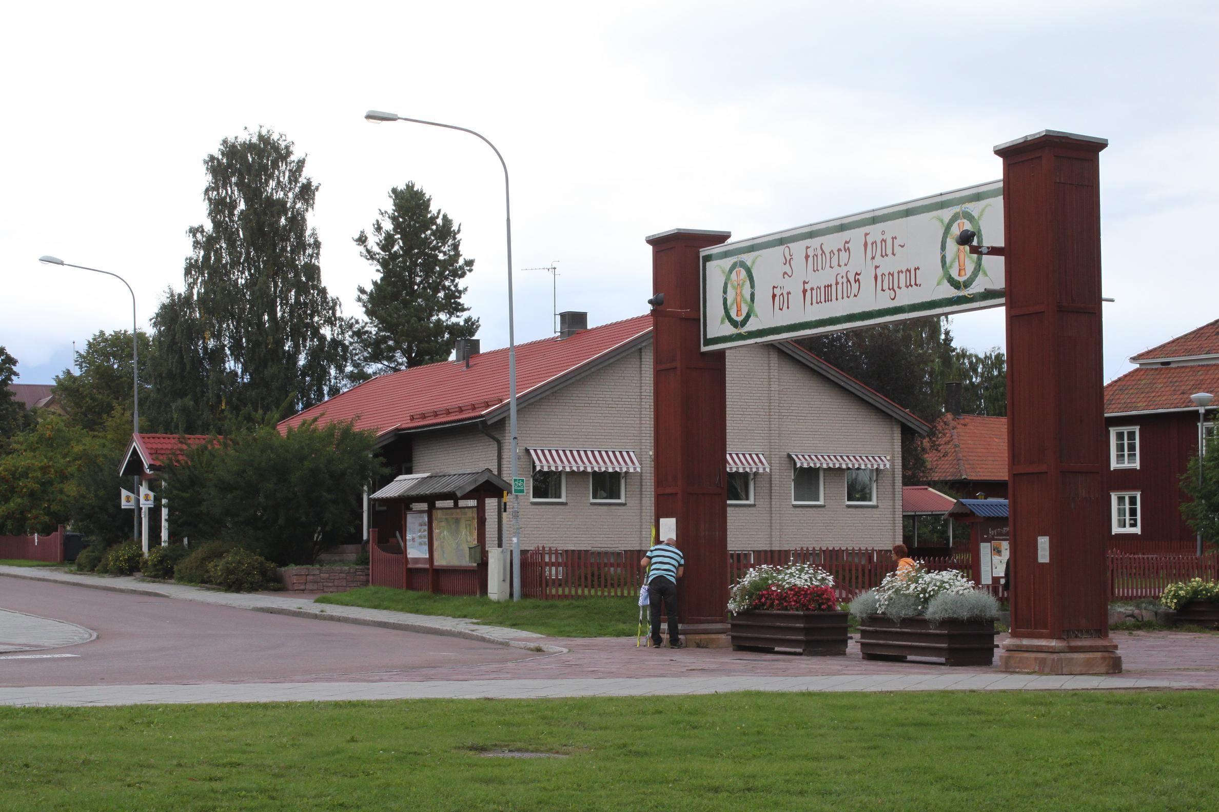 STF Vandrarhem, Mora