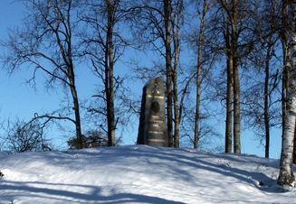 Stiernhööksstenen - The Stiernhöök Monument