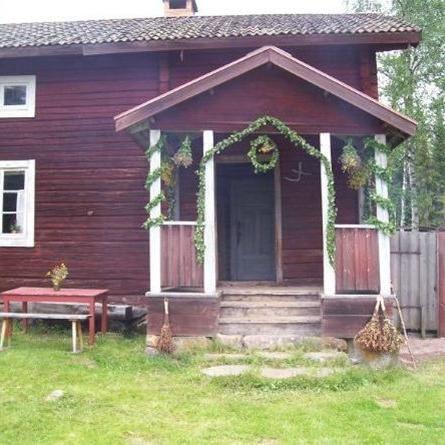 Skallskogs Fäbodar