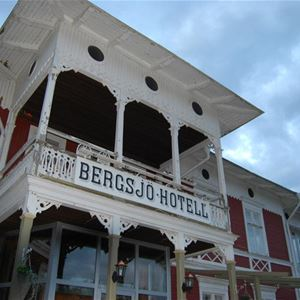 Bergsjö hotell,  © Bergsjö hotell, Bergsjö Hotell, Bergsjö