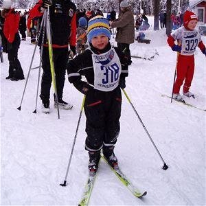 Remslespelen - ungdomsskidtävling i Sollefteå