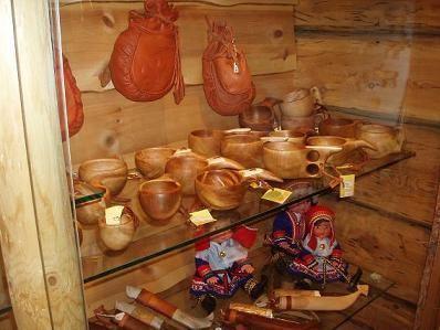 Tromsø Gift & Souvenir Shop