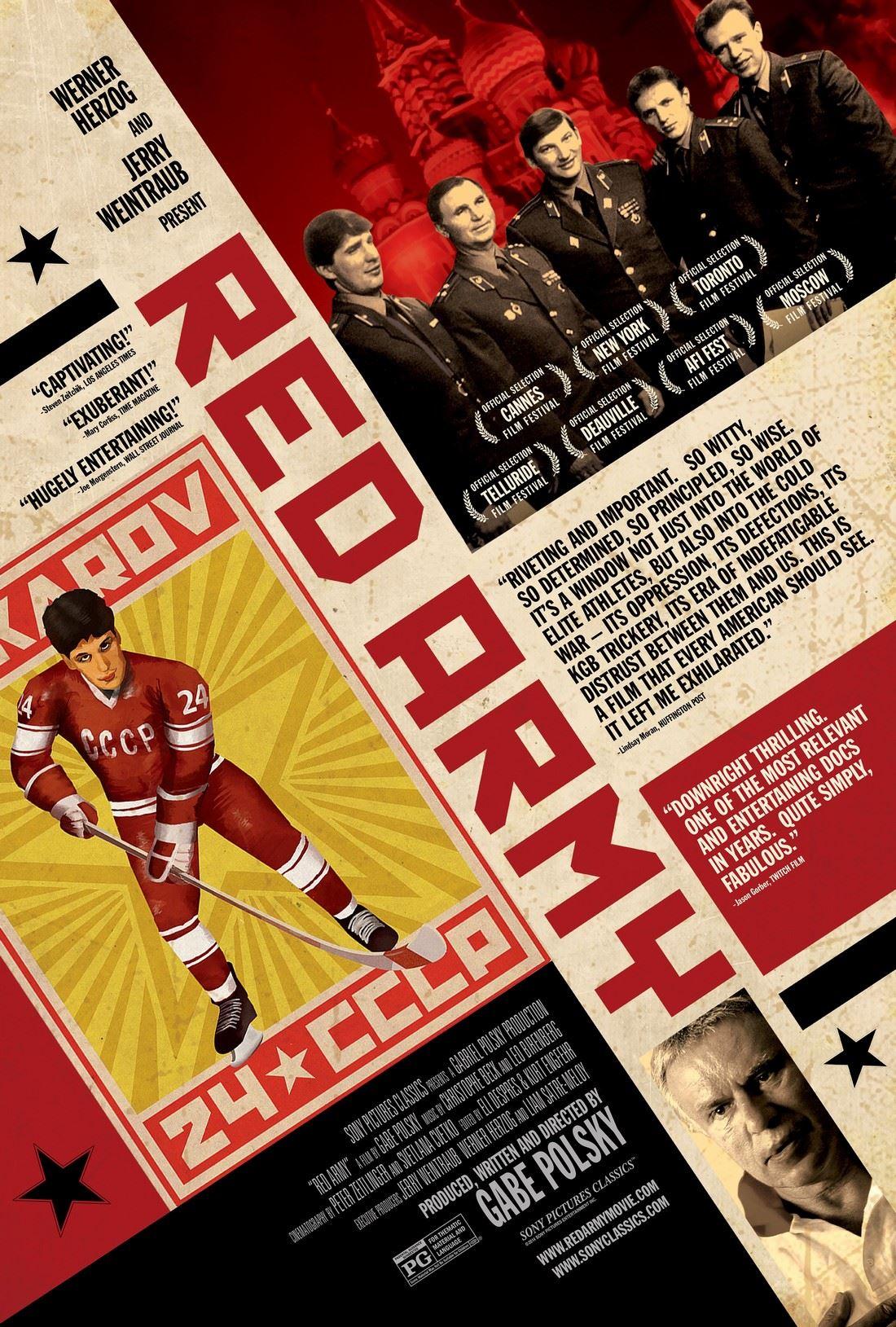 Bio i Åmsele - Red Army