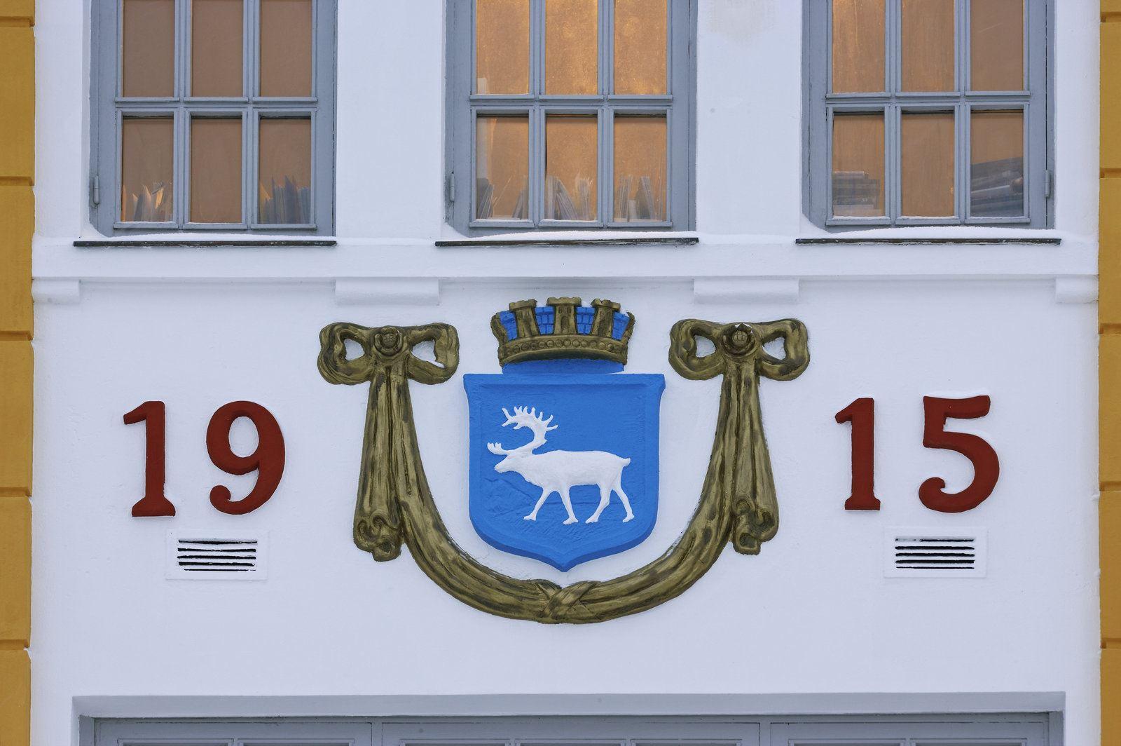 © Bård Løken, Verdensteateret