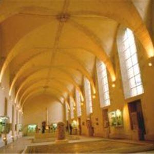 Musée historique Saint Remi