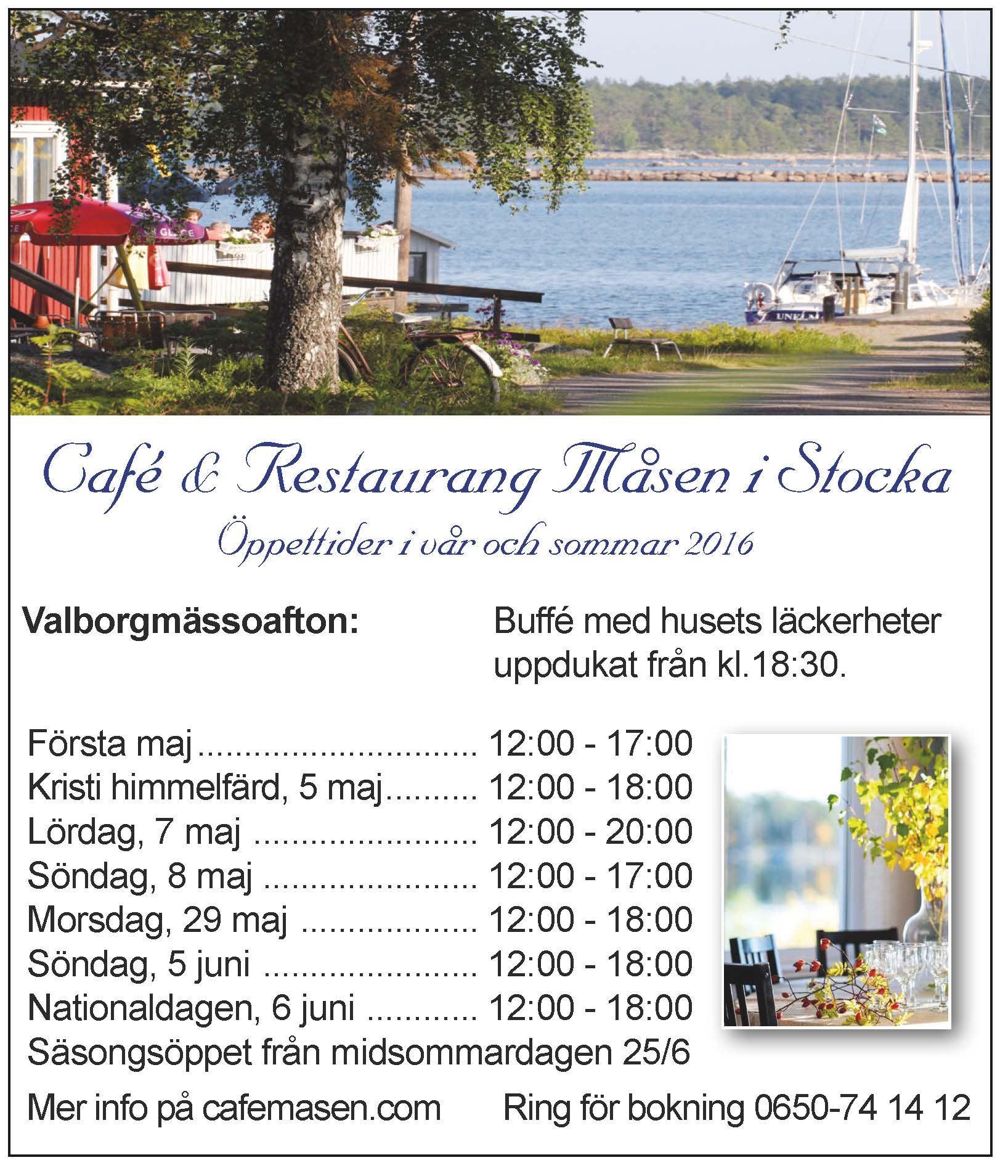 Café & Restaurang Måsen,  © Café & Restaurang Måsen, Café & Restaurang Måsen