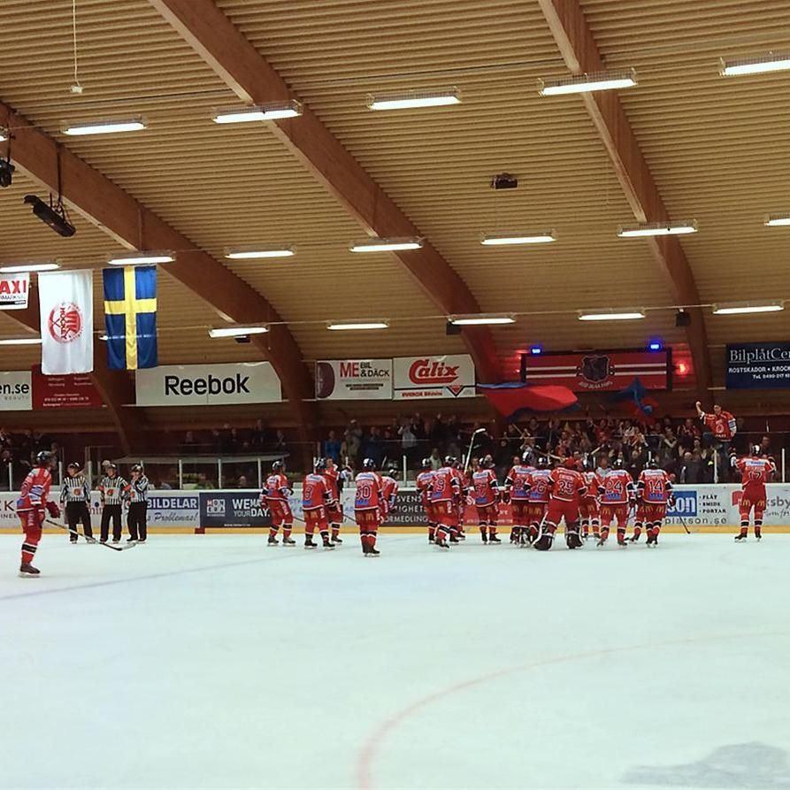 VIK Hockey - Pantern