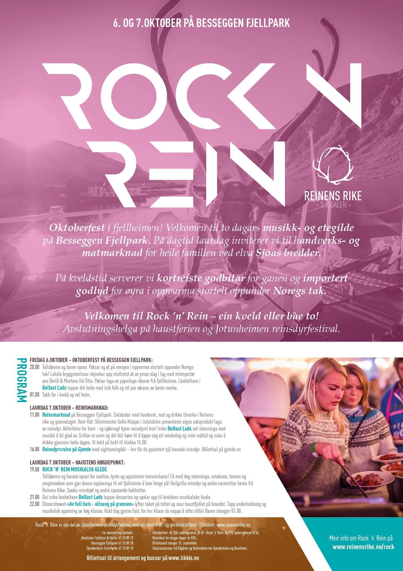 Rock 'N' Rein i Jotunheimen