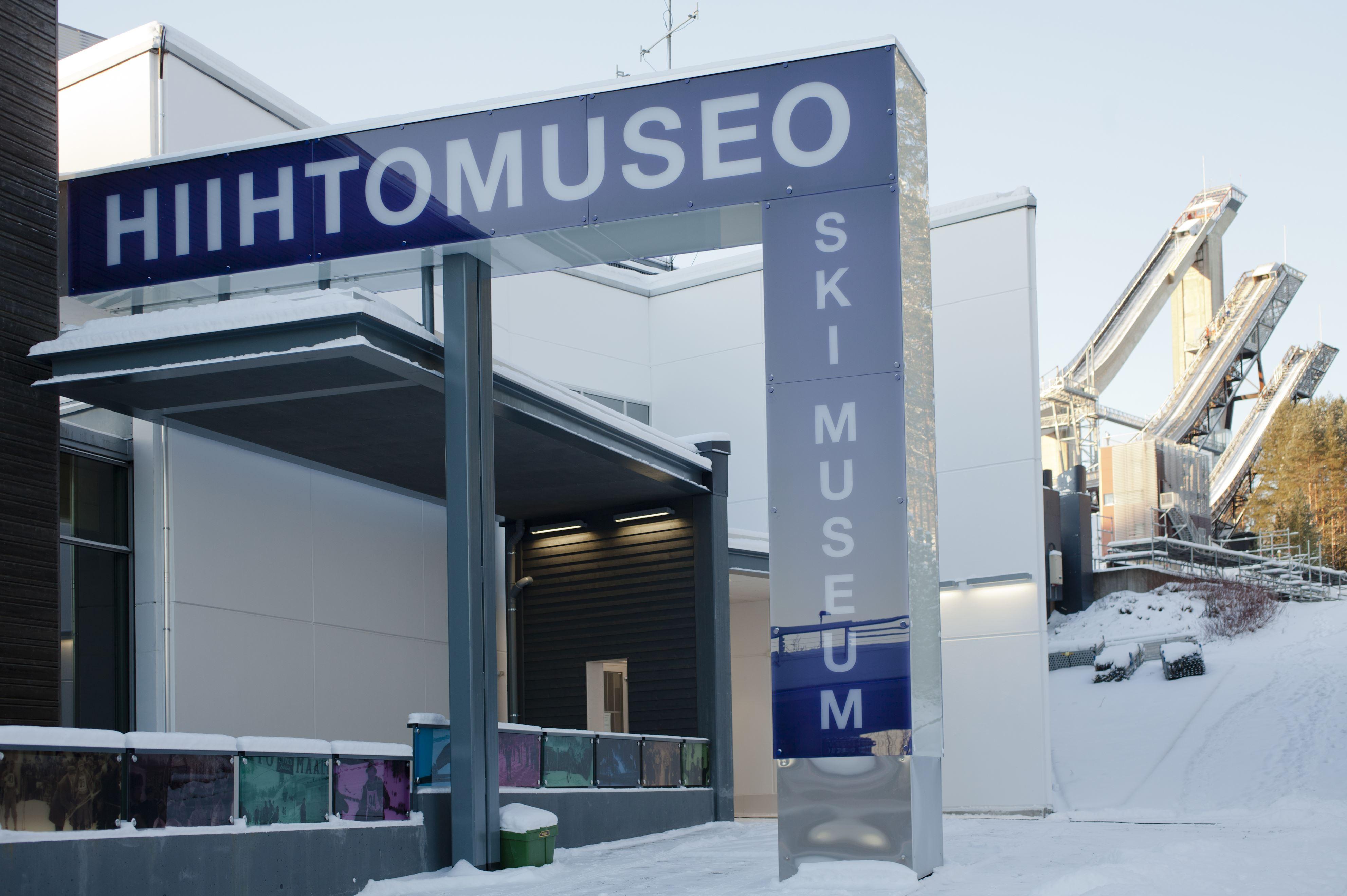 Entrance ticket to Lahti Ski Museum