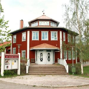 Boda Bibliotek