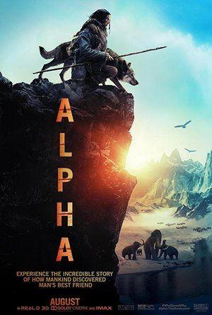 Bio i Konga - Alpha