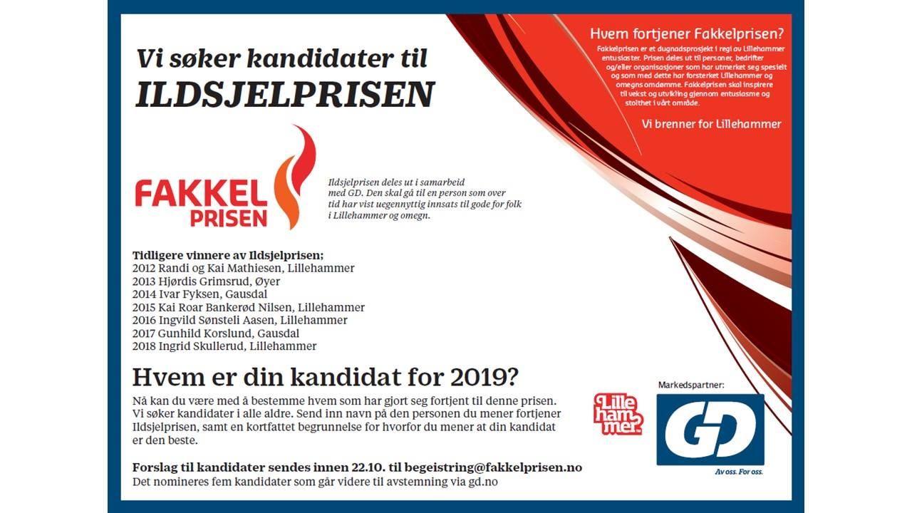 Fakkelprisen Lillehammer