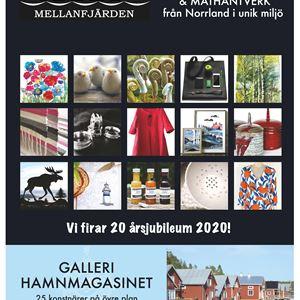 © Konsthantverk Hamnmagasinet, Mellanfjärden, Nordanstig, Konsthantverk Hamnmagasinet, Mellanfjärden, Nordanstig