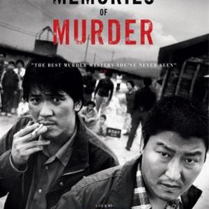 Bio Savoy: MEMORIES OF MURDER