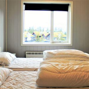 Hafjelltoppen Apartments Gaiastova