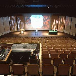 Maihaugen,  © Maihaugen, Maihaugen Concert Hall