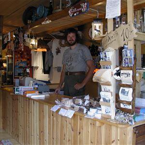 Rosentorps Bageri och Turistcamp